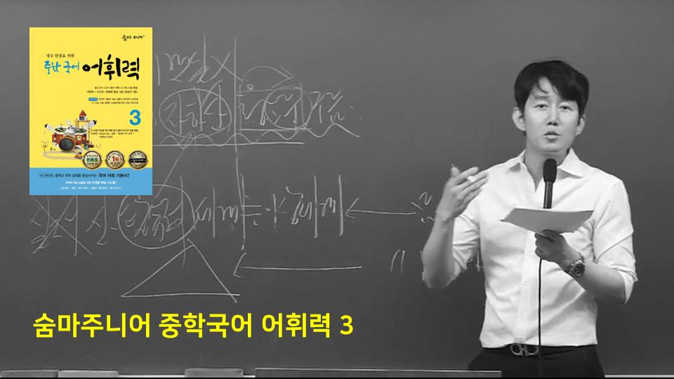 [기본기출] 유패스 한능검 기본기출 문제집 완전 무료강의